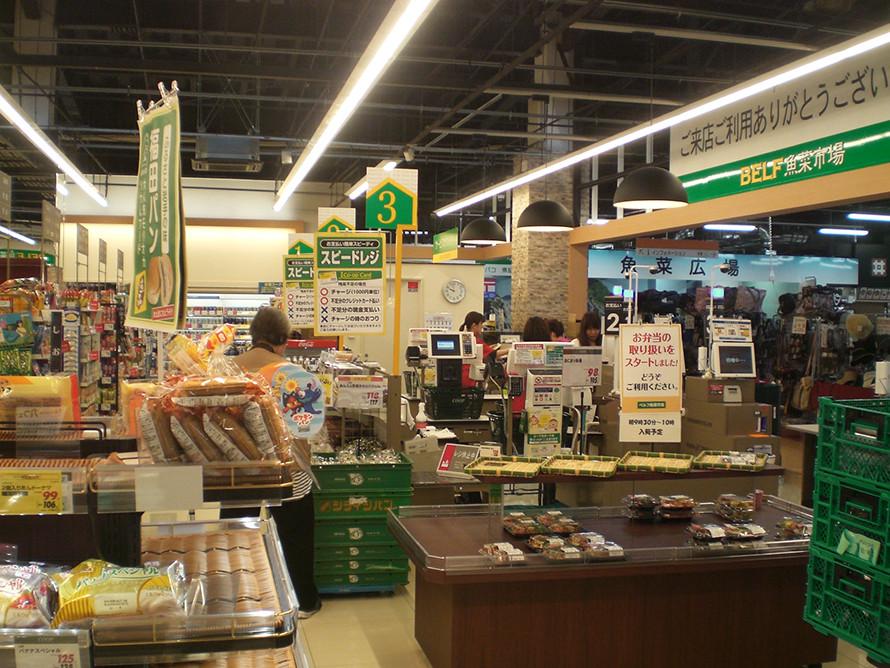 いわて生協 BELF 魚菜市場 店舗内写真2