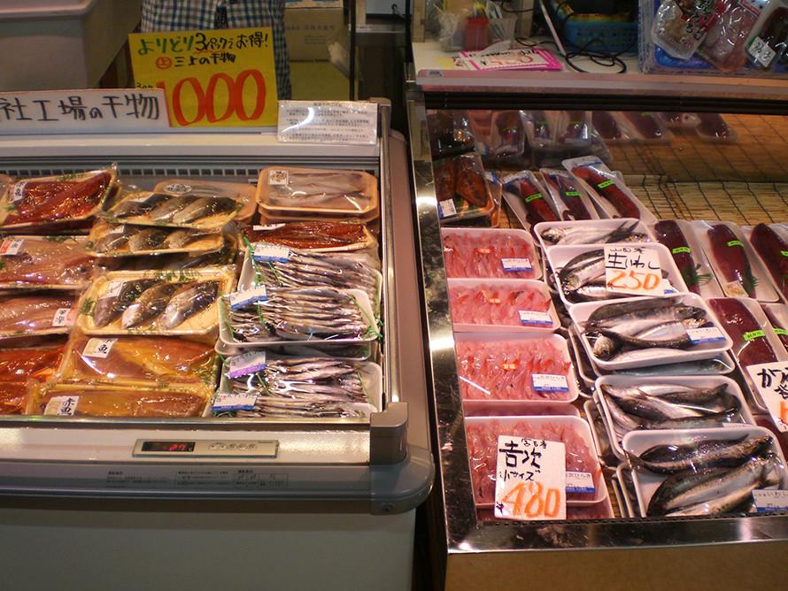 三上商店 商品写真3