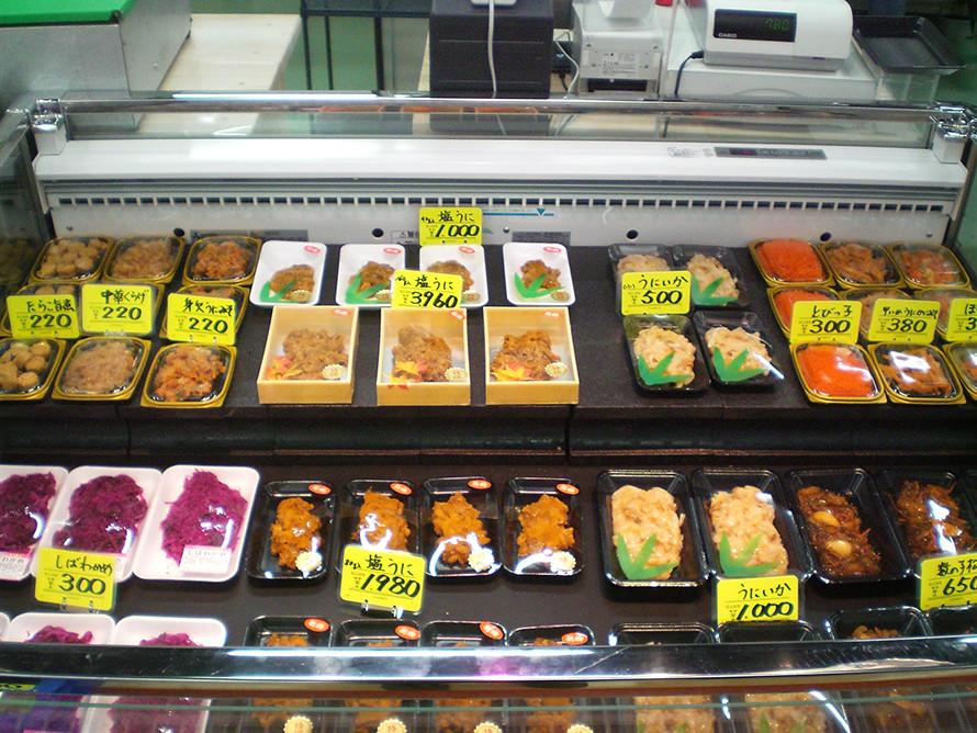 三浦商店 商品写真1