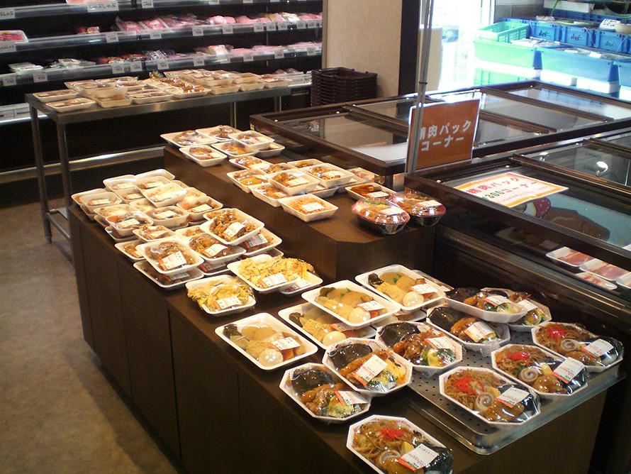 太田屋肉店 商品写真2