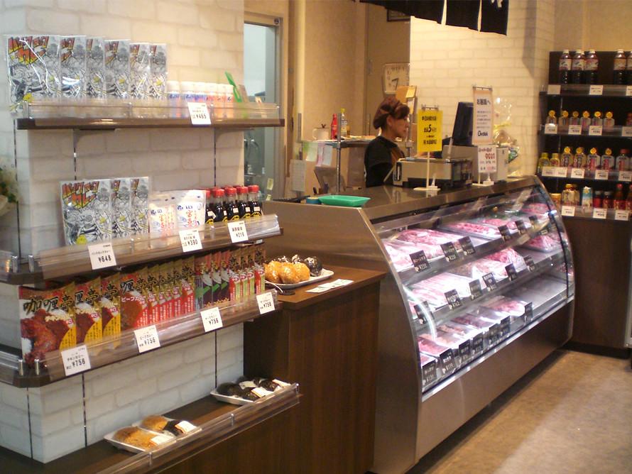 太田屋肉店 商品写真3