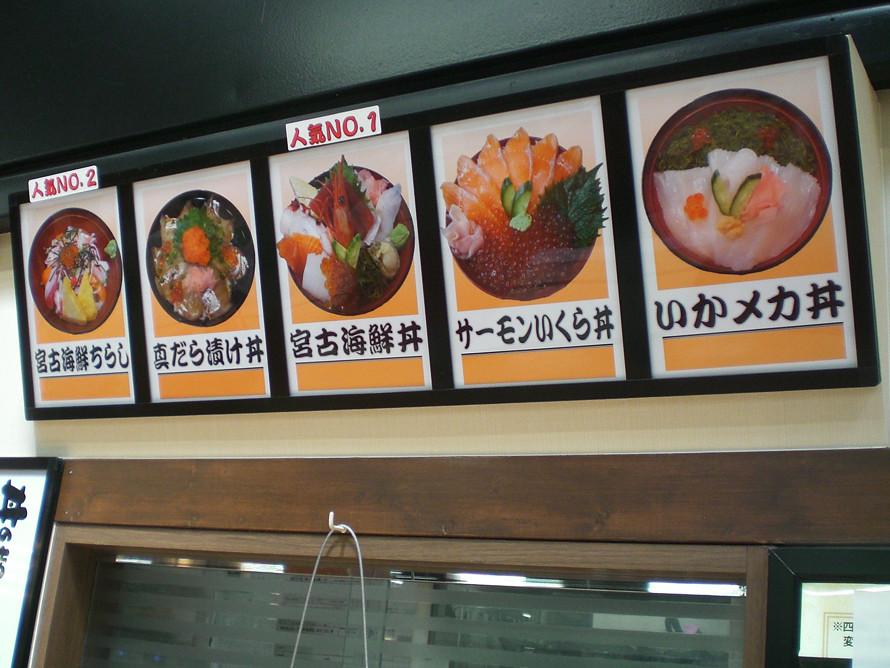 丼の店 おいかわ 商品写真1