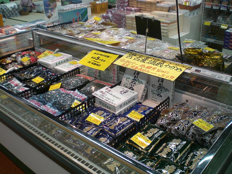 坂兼商店 商品写真2
