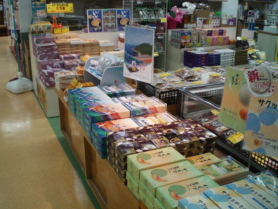 坂兼商店 商品写真3