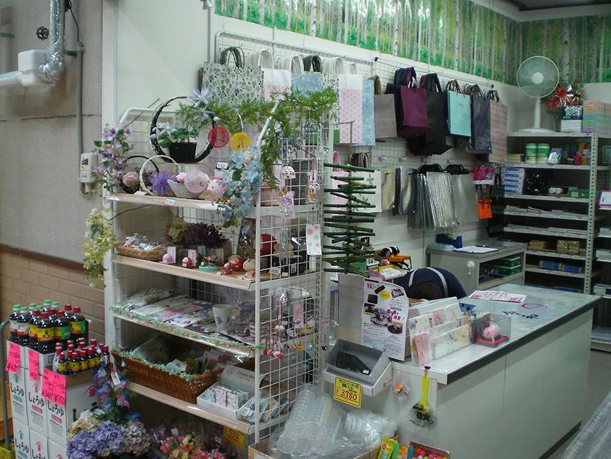 佐藤紙店 商品写真3