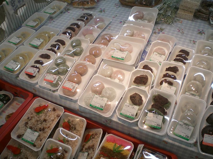 田代餅店 商品写真1