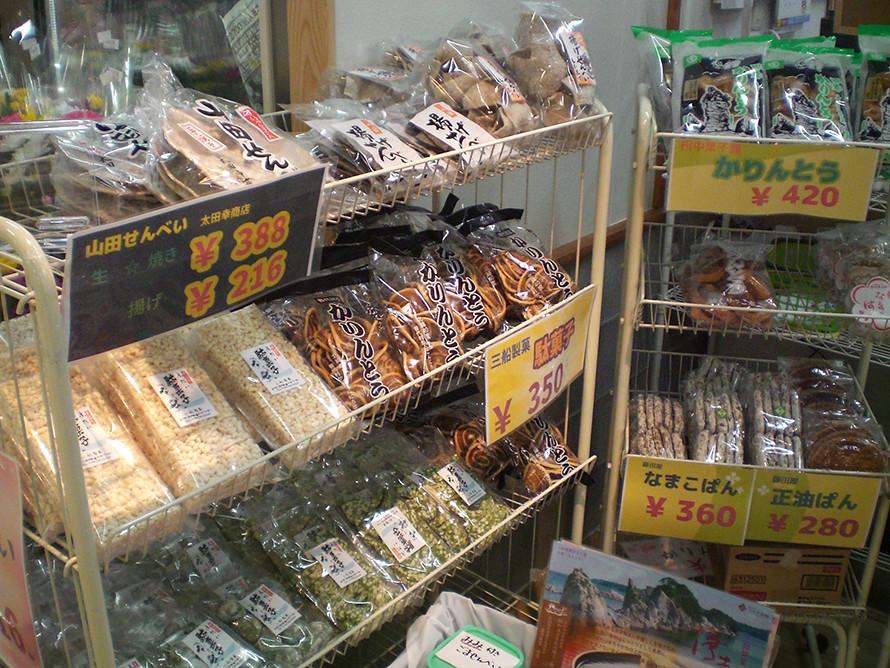 田代餅店 商品写真3