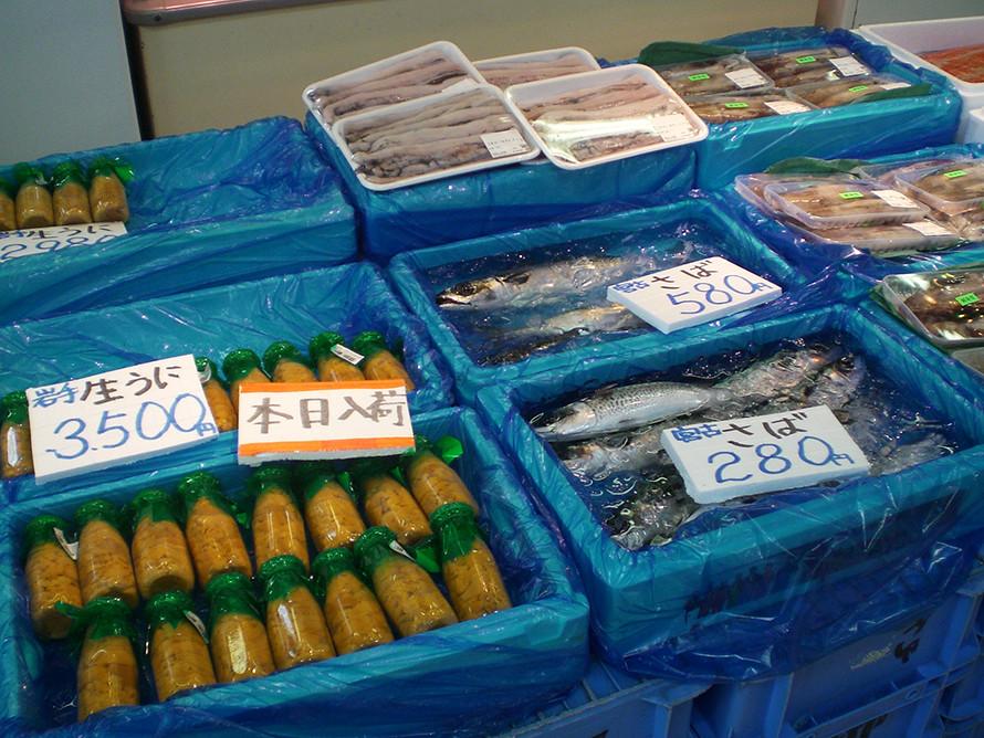 山仁商店 商品写真2